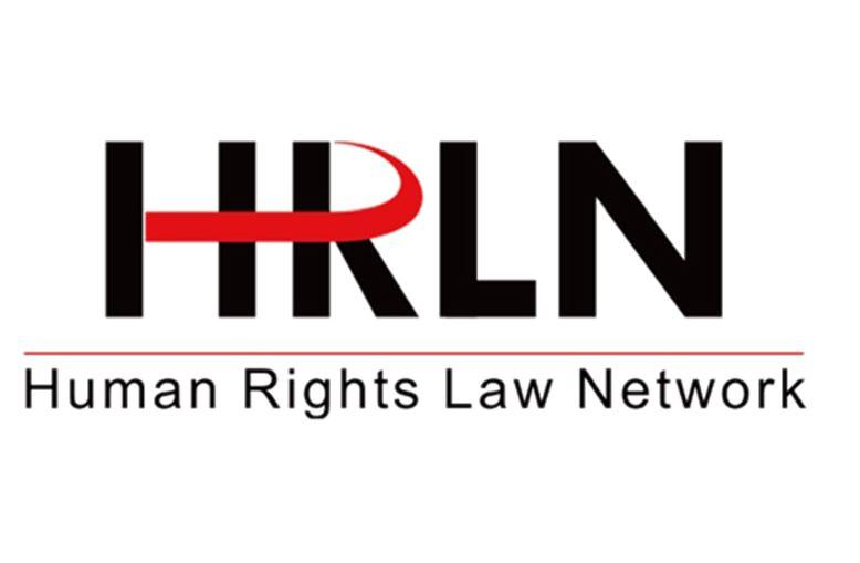 Human Rights Law Network